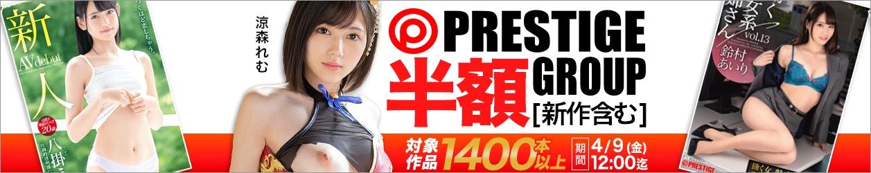 MGS動画セール002