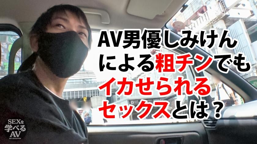 AV男優しみけんのチントレ