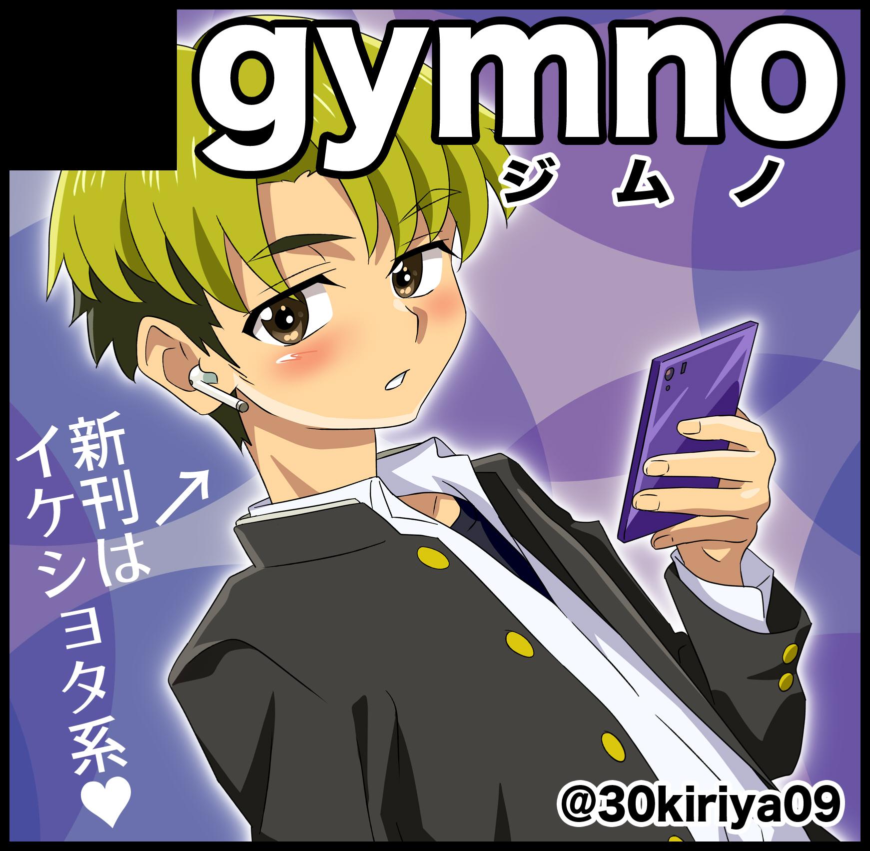 gymnofes8-2.jpg