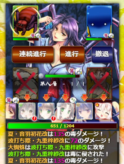 K_taisen84b.jpg