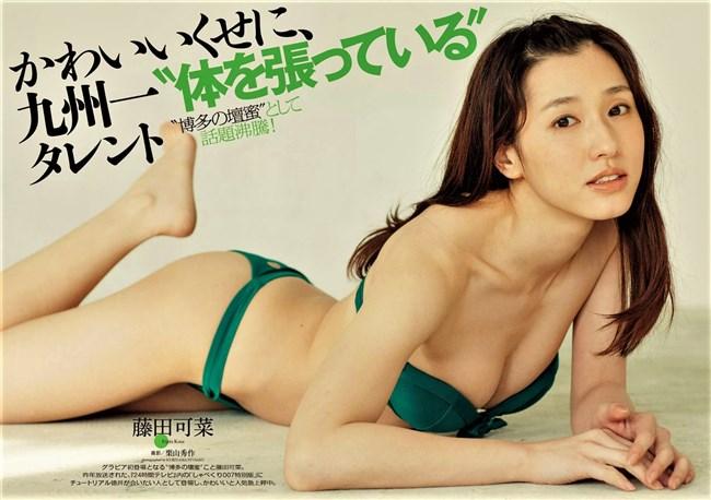 藤田可菜~週プレの水着グラビアは思った以上にエロボディーで超興奮したぞ!0009shikogin