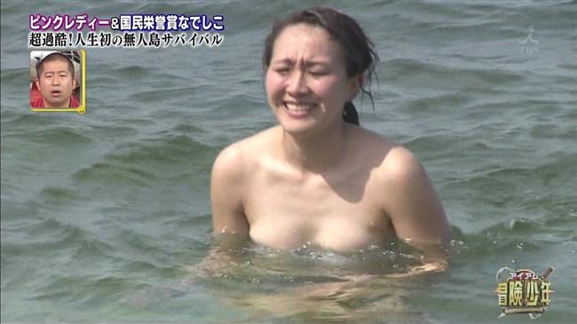 丸山桂里奈~TBS脱出島で自前のビキニ着用で頑張るもポロリの放送事故発生!0003shikogin