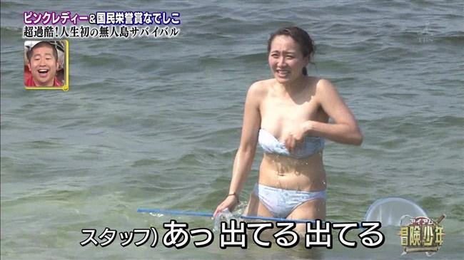 丸山桂里奈~TBS脱出島で自前のビキニ着用で頑張るもポロリの放送事故発生!0005shikogin