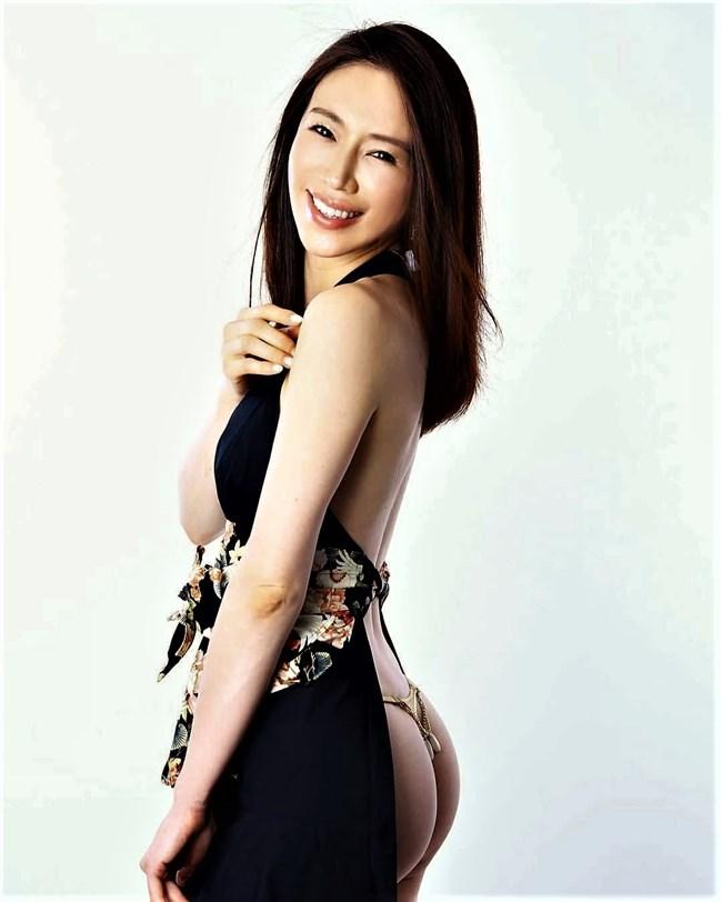 岩本和子~美熟女タレントの鮮烈ヘアヌードグラビア!エロ美し過ぎて暴発必至!0004shikogin