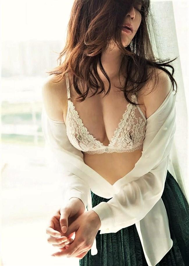 岩本和子~美熟女タレントの鮮烈ヘアヌードグラビア!エロ美し過ぎて暴発必至!0011shikogin