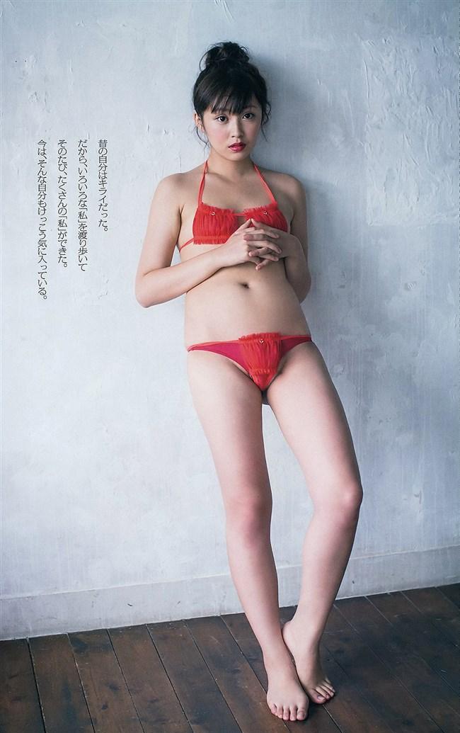 橋本甜歌(てんちむ)~トップユーチューバーの映画フルヌード濡れ場とエログラビア!0008shikogin