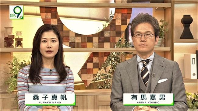 桑子真帆~NEWS WATCH 9で超突き出たニット服での胸元にニュースそっちのけで興奮!0002shikogin
