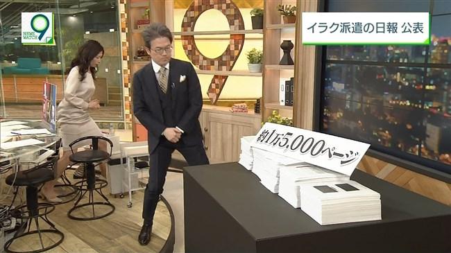 桑子真帆~NEWS WATCH 9で超突き出たニット服での胸元にニュースそっちのけで興奮!0003shikogin