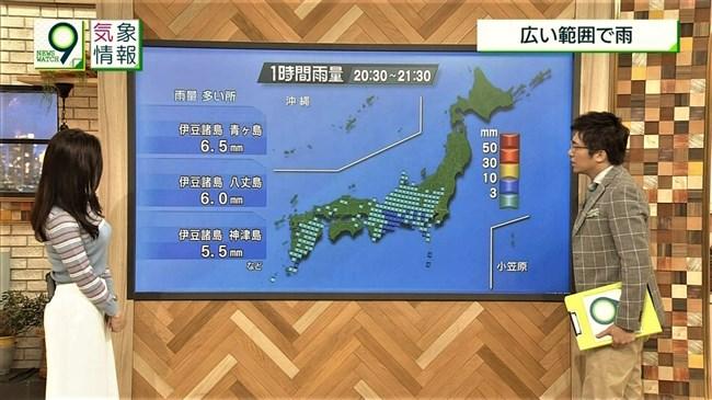桑子真帆~NEWS WATCH 9で超突き出たニット服での胸元にニュースそっちのけで興奮!0006shikogin