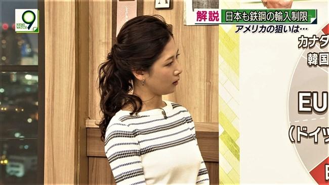 桑子真帆~NEWS WATCH 9で超突き出たニット服での胸元にニュースそっちのけで興奮!0008shikogin
