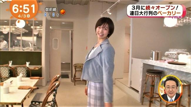 松田紗和~めざましテレビメンバーのエロ可愛い水着グラビアが最高にヌケる!0003shikogin