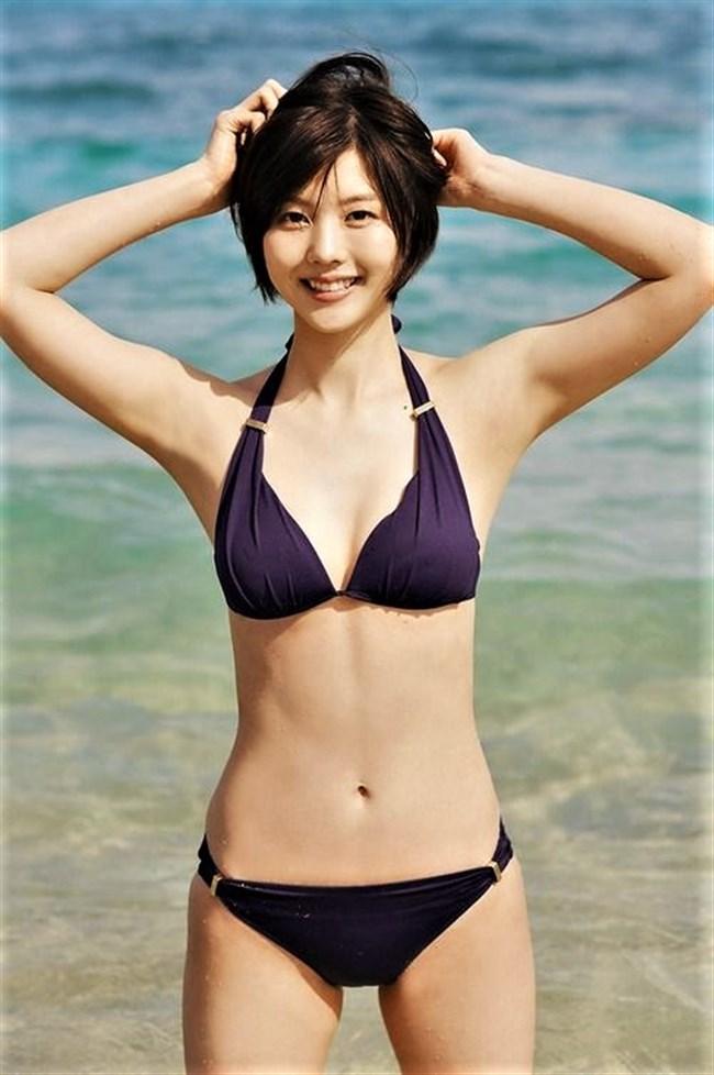 松田紗和~めざましテレビメンバーのエロ可愛い水着グラビアが最高にヌケる!0004shikogin