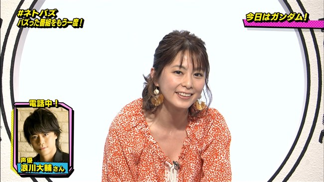 杉浦友紀~NHK新番組「NET BUZZ」にて久々に胸の谷間を披露!やっぱデカいや!0002shikogin