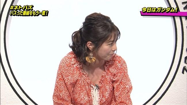 杉浦友紀~NHK新番組「NET BUZZ」にて久々に胸の谷間を披露!やっぱデカいや!0003shikogin