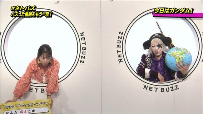 杉浦友紀~NHK新番組「NET BUZZ」にて久々に胸の谷間を披露!やっぱデカいや!0005shikogin