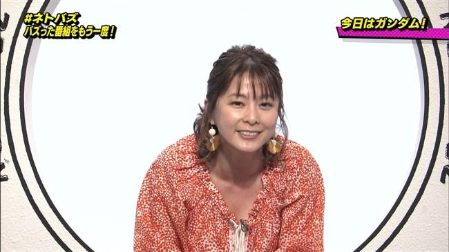 杉浦友紀~NHK新番組「NET BUZZ」にて久々に胸の谷間を披露!やっぱデカいや!0006shikogin