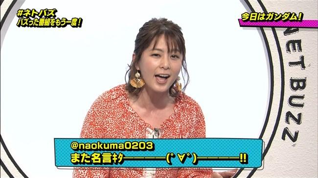 杉浦友紀~NHK新番組「NET BUZZ」にて久々に胸の谷間を披露!やっぱデカいや!0007shikogin