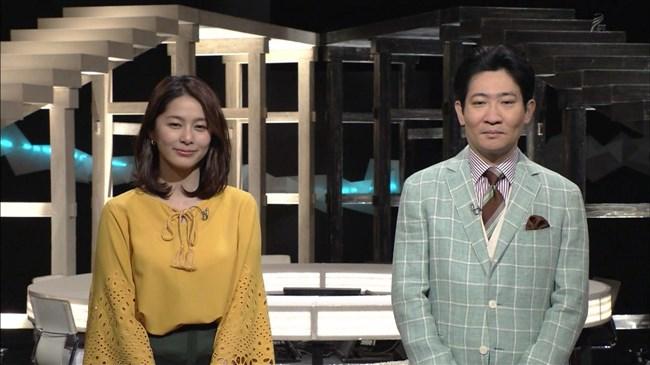 杉浦友紀~NHK新番組「NET BUZZ」にて久々に胸の谷間を披露!やっぱデカいや!0008shikogin