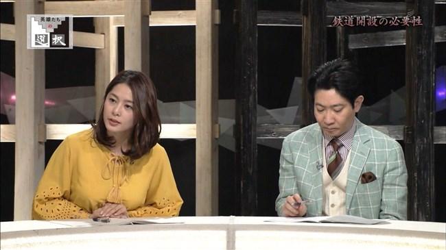 杉浦友紀~NHK新番組「NET BUZZ」にて久々に胸の谷間を披露!やっぱデカいや!0009shikogin