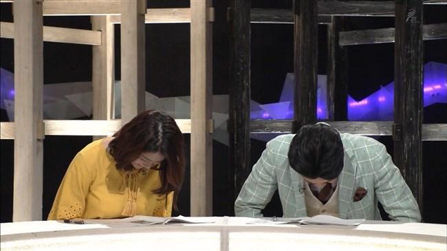 杉浦友紀~NHK新番組「NET BUZZ」にて久々に胸の谷間を披露!やっぱデカいや!0010shikogin