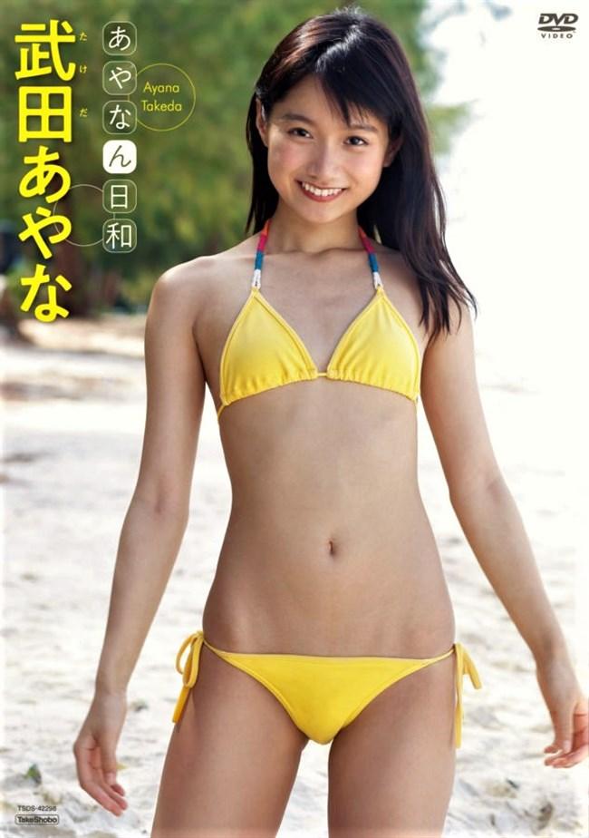 武田あやな~スレンダーで貧乳な水着姿がエロ可愛過ぎて最高に興奮させるぞ!0004shikogin