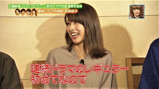 加藤綾子~王様のブランチにて薄手の黄色スカートが風で太ももにピッタリのエロ姿!0003shikogin