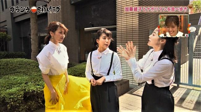 加藤綾子~王様のブランチにて薄手の黄色スカートが風で太ももにピッタリのエロ姿!0005shikogin
