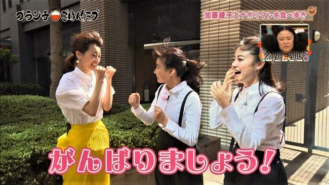 加藤綾子~王様のブランチにて薄手の黄色スカートが風で太ももにピッタリのエロ姿!0007shikogin
