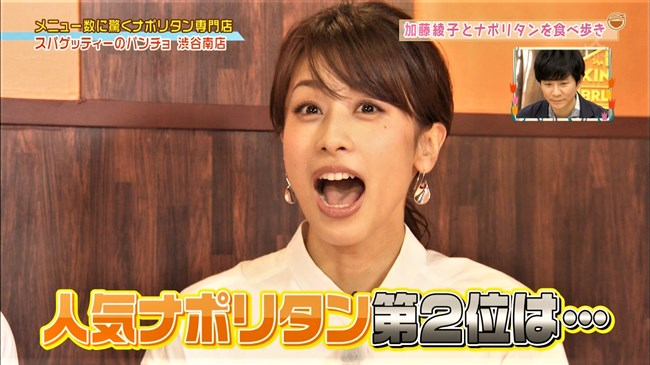 加藤綾子~王様のブランチにて薄手の黄色スカートが風で太ももにピッタリのエロ姿!0009shikogin