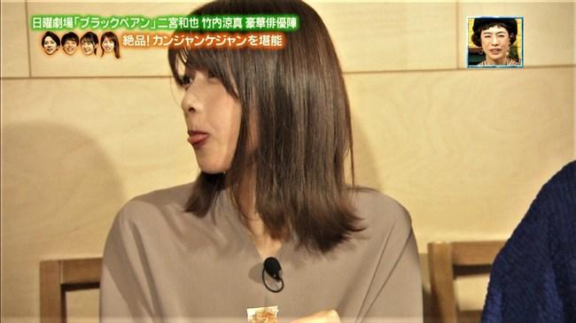 加藤綾子~王様のブランチにて薄手の黄色スカートが風で太ももにピッタリのエロ姿!0011shikogin