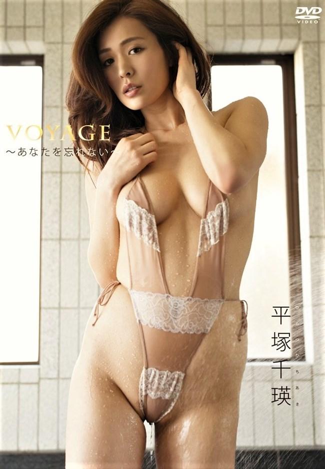 平塚千瑛~特捜9出演時の胸の谷間丸見えのドレス姿がエロ過ぎ!パンティーも丸見え!0012shikogin