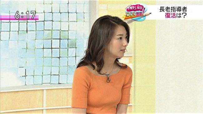 和久田麻由子~最新のニット服姿の胸の膨らみは相変わらずの柔らかそうな質感!0002shikogin