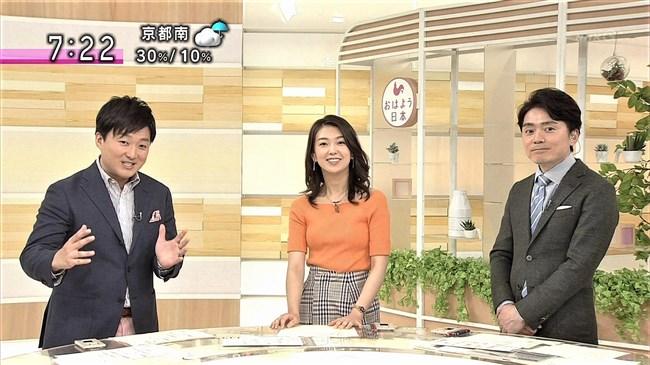 和久田麻由子~最新のニット服姿の胸の膨らみは相変わらずの柔らかそうな質感!0003shikogin