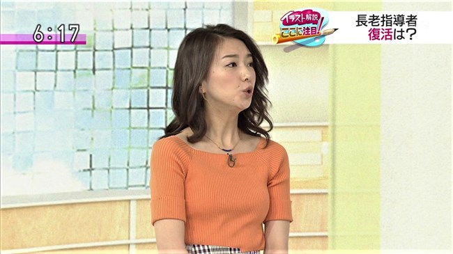 和久田麻由子~最新のニット服姿の胸の膨らみは相変わらずの柔らかそうな質感!0005shikogin
