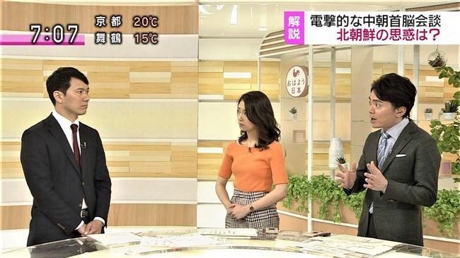 和久田麻由子~最新のニット服姿の胸の膨らみは相変わらずの柔らかそうな質感!0009shikogin
