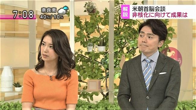 和久田麻由子~最新のニット服姿の胸の膨らみは相変わらずの柔らかそうな質感!0010shikogin