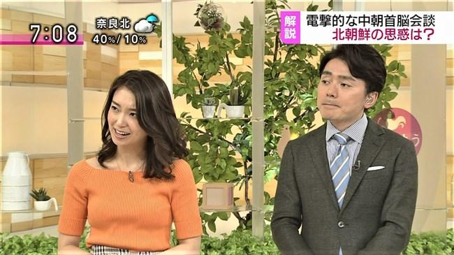 和久田麻由子~最新のニット服姿の胸の膨らみは相変わらずの柔らかそうな質感!0011shikogin