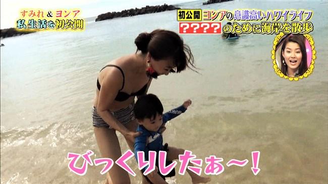 ヨンア~水着姿を番組で披露し、ヒップがハミ出た姿が超エロくて興奮www0004shikogin