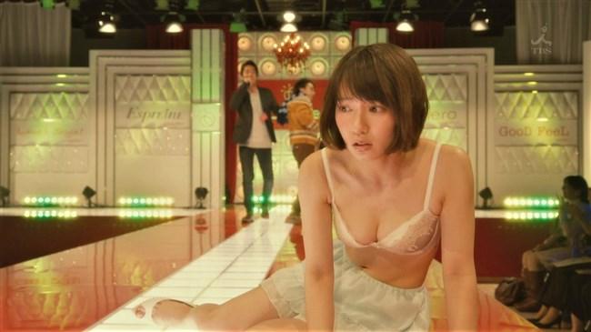 吉岡里帆~ドラマきみが心に棲みついたでオッパイがこぼれそうな下着姿を披露!0011shikogin