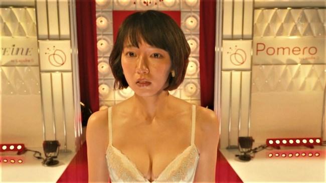 吉岡里帆~ドラマきみが心に棲みついたでオッパイがこぼれそうな下着姿を披露!0013shikogin