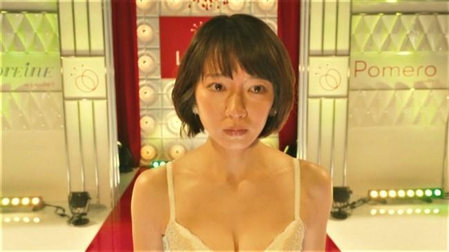 吉岡里帆~ドラマきみが心に棲みついたでオッパイがこぼれそうな下着姿を披露!0015shikogin