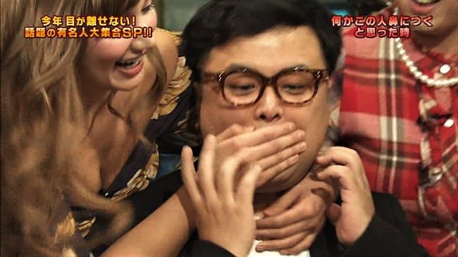 佐藤エリ~さんま御殿で胸の谷間を丸見えにしていた姿がビッチっぽくて興奮!0013shikogin