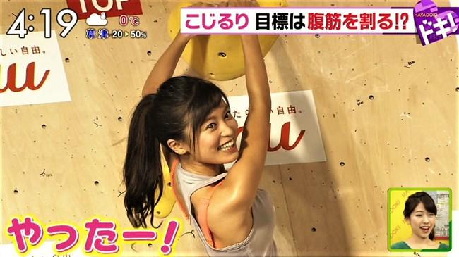 小島瑠璃子~ボルダリングでピッタリ服でオッパイとヒップを強調してたのがエロい!0007shikogin
