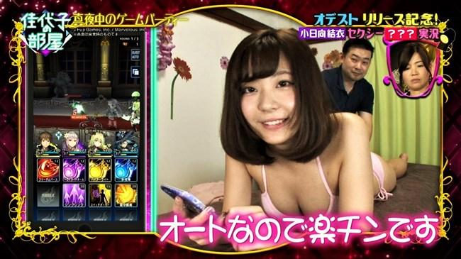 小日向結衣~エロい性行為を連想させるタコの触手プレイを見せた佳代子の部屋!0002shikogin