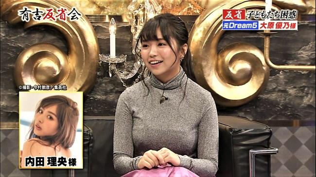大原優乃~有吉反省会にてオッパイが大き過ぎることをアピールしたのが極エロ!0003shikogin