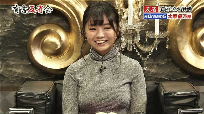 大原優乃~有吉反省会にてオッパイが大き過ぎることをアピールしたのが極エロ!0009shikogin