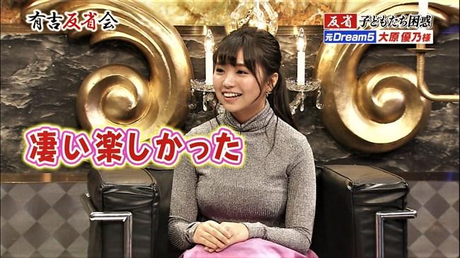 大原優乃~有吉反省会にてオッパイが大き過ぎることをアピールしたのが極エロ!0011shikogin