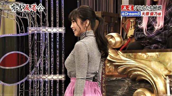 大原優乃~有吉反省会にてオッパイが大き過ぎることをアピールしたのが極エロ!0012shikogin