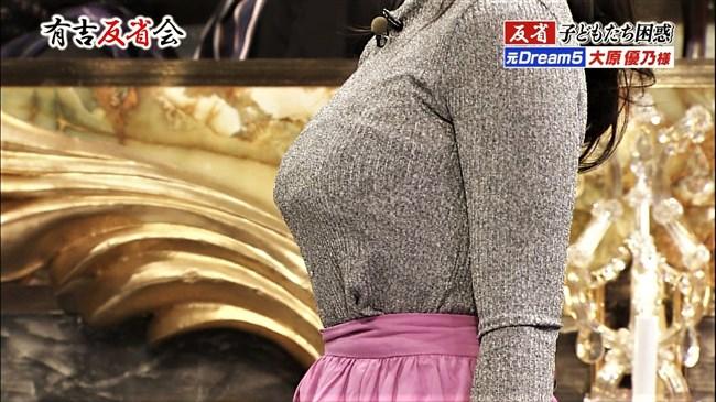 大原優乃~有吉反省会にてオッパイが大き過ぎることをアピールしたのが極エロ!0013shikogin