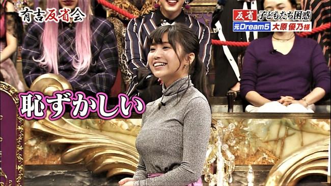 大原優乃~有吉反省会にてオッパイが大き過ぎることをアピールしたのが極エロ!0014shikogin